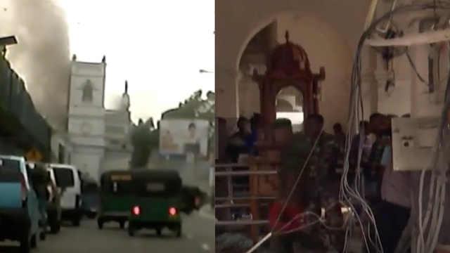视频曝光!斯里兰卡教堂爆炸瞬间