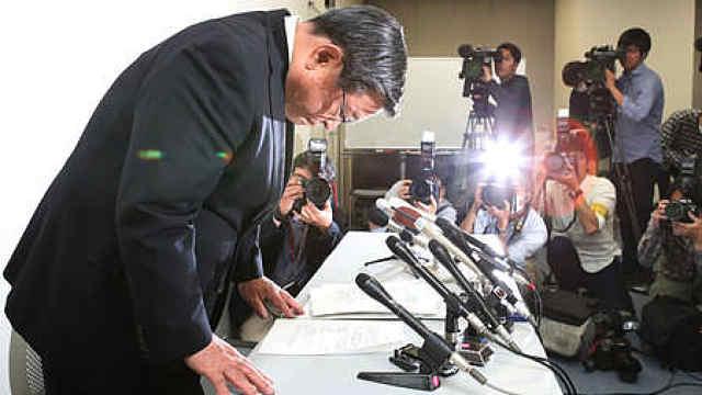 漏计两亿政治资金!日本一市长辞职