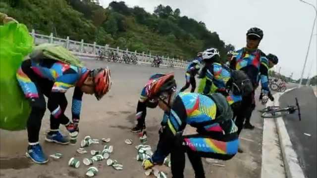 世界地球日,900多人骑行捡垃圾