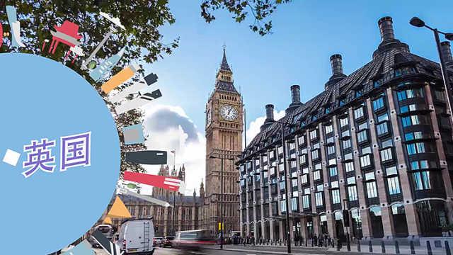 英国投资热,以租养贷不只是说说