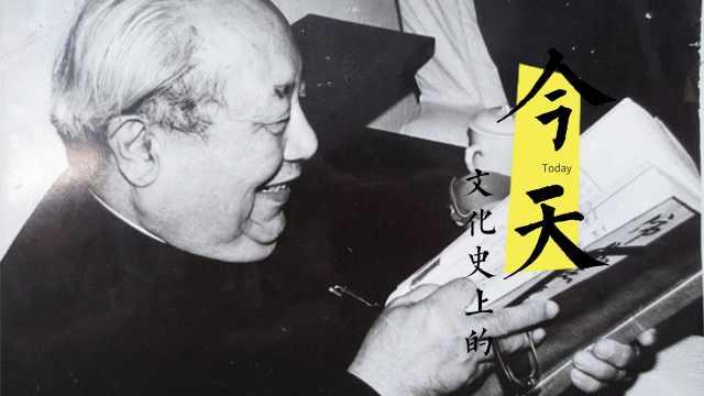 费孝通:中国人要写中国的事