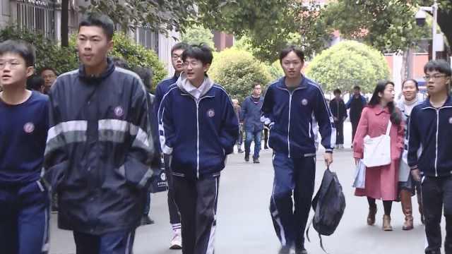 解析湖南新高考:考生录取机会增加