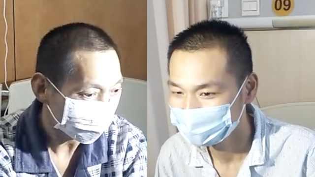 脑死亡患者捐器官,2患者