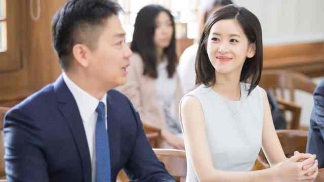 刘强东退出章泽天首次投资公司
