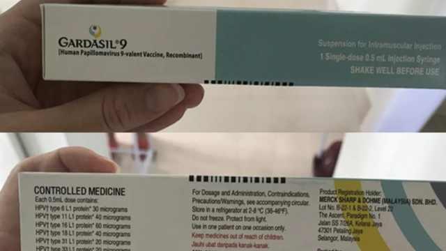 非法接种宫颈癌疫苗,医院被查封