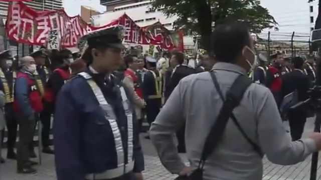 天皇退位日,东京出现反天皇制抗议