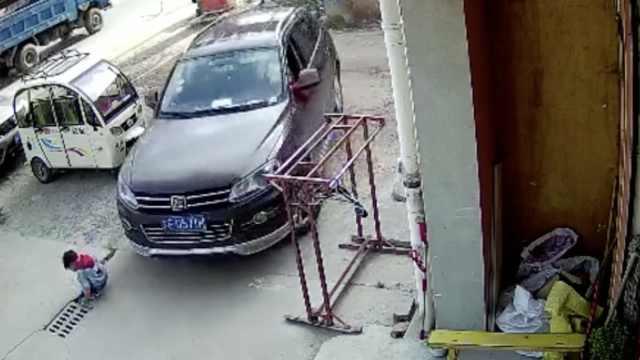 幼童门前蹲地玩耍,遭小车碾轧身亡
