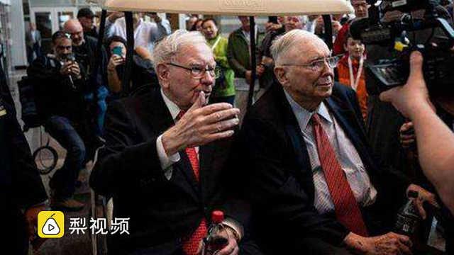 巴菲特:我和芒格60年间没有争执