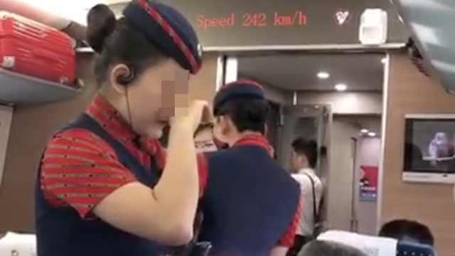 女子拒查票气哭乘务员,铁路方回应