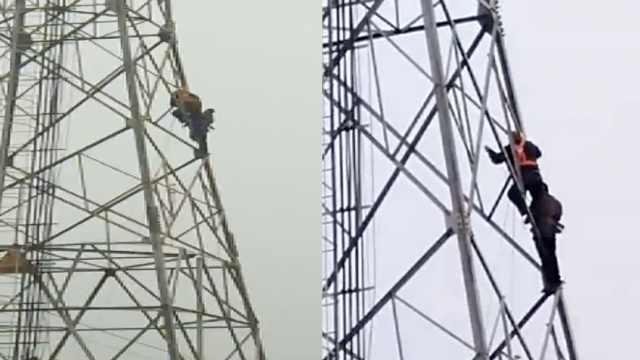 男孩被困40米高通讯塔,他全场陪伴