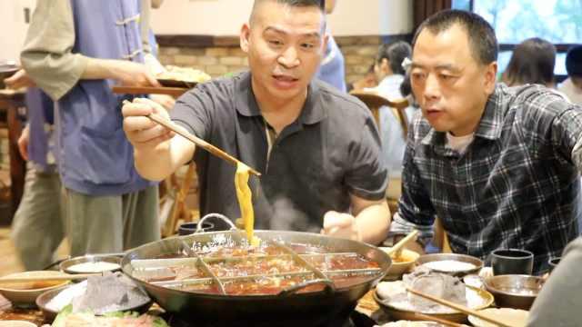 重庆九宫格火锅啷个烫?老板亲自教