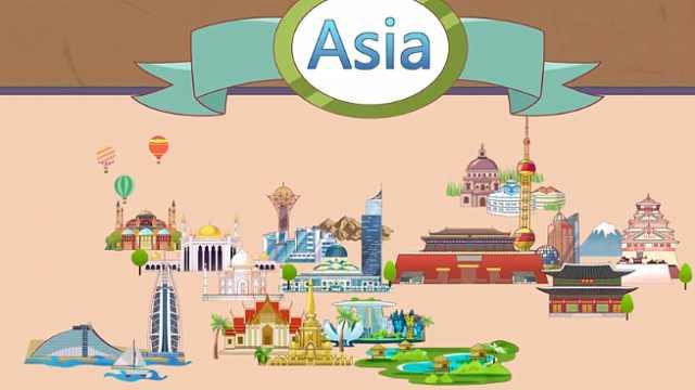 亚洲为什么能成为人类文明的摇篮?