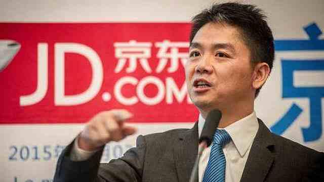 刘强东回应大调整:将增加员工收入