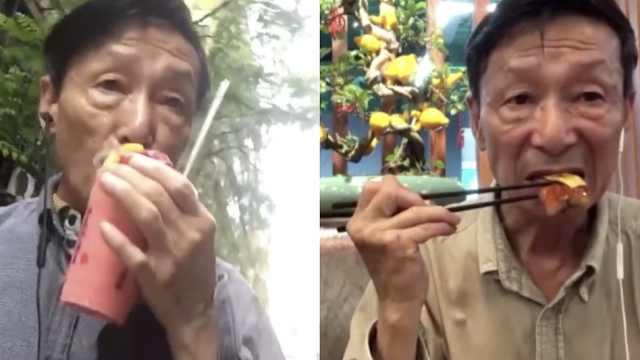 大爷拍vlog:要吃年轻人的100种食物