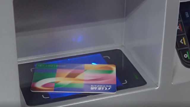 """深圳地铁站就能充值香港""""八达通"""""""