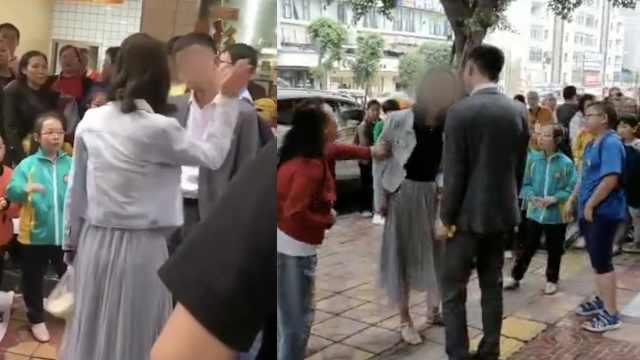 当街扇男友耳光_520没礼物,女子当街扇男友几十耳光_爆品视频-梨视频官网-Pear Video
