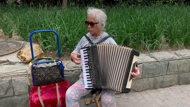 老奶奶酷爱手风琴:给别人带来快乐