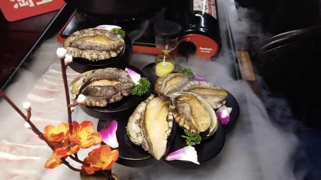 最高端的酸菜鱼:下的是鲜活大鲍鱼