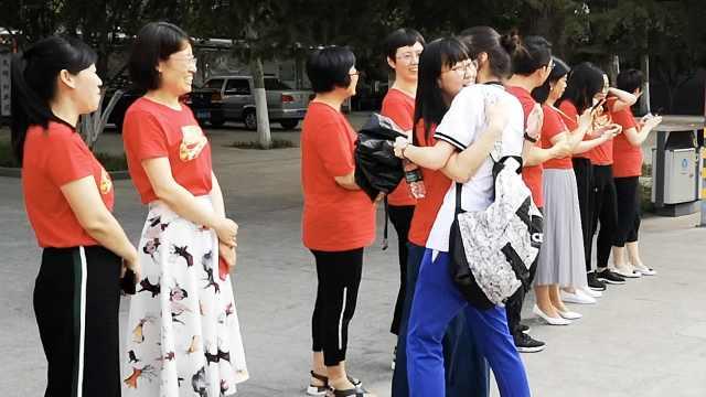 高三学生离校,全体老师穿红衣相送