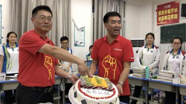 5千师生齐喊助考,校长挨个班送蛋糕