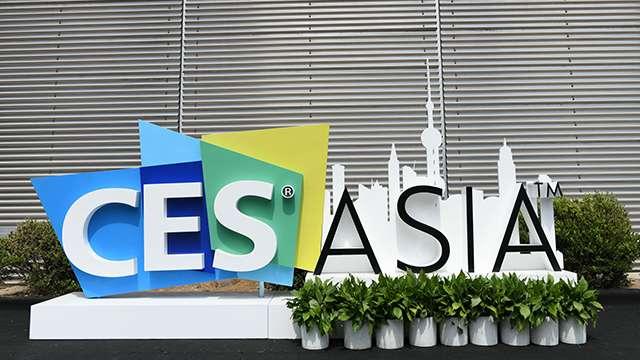 2019亚洲消费电子展即将盛大开幕