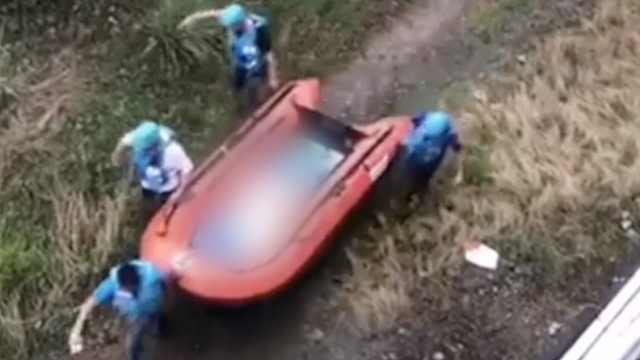 暴雨后8人相约漂流出意外,2人失踪