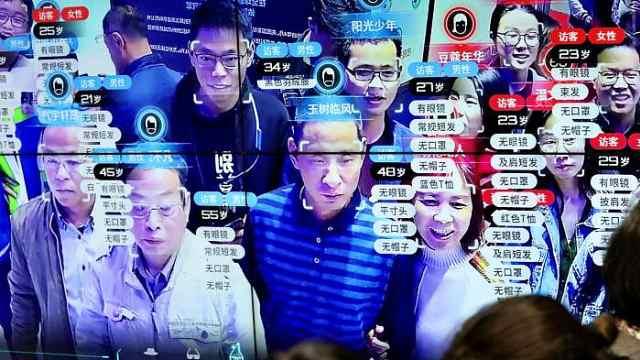 微软删除最大人脸识别数据库