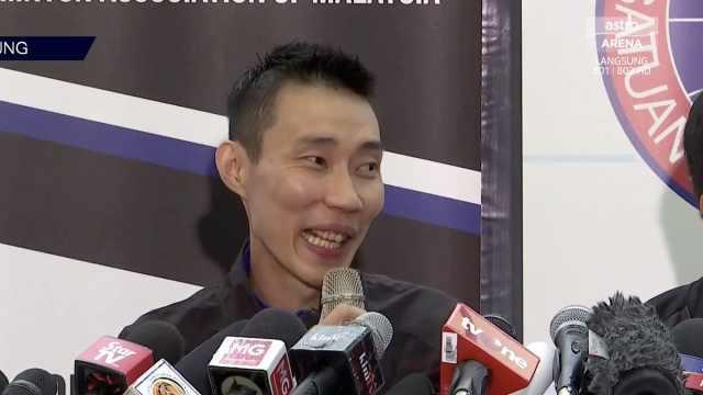 李宗伟退役:感谢中国球迷的支持