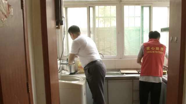 呵护白血病患者,济南再添爱心厨房