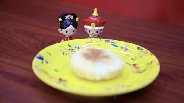 皇家绿豆饼!御膳糕点现身沈阳故宫