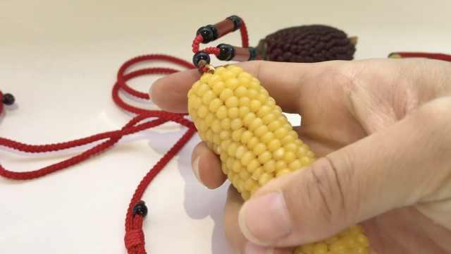盘它!农大推文玩玉米,如核桃般把玩