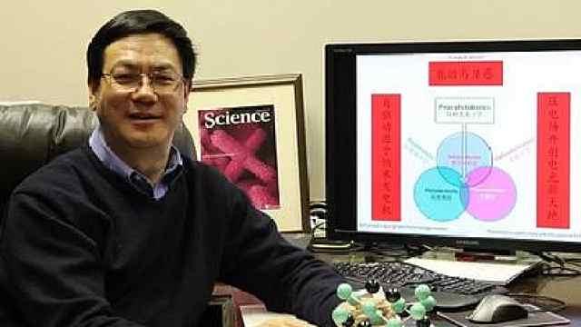 首位华人学者获爱因斯坦世界科学奖