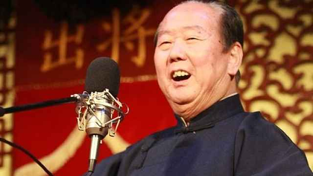 著名相声演员郑小山去世,享年82岁