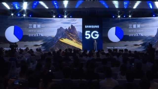 三星:一季度5G网络设备市场第一