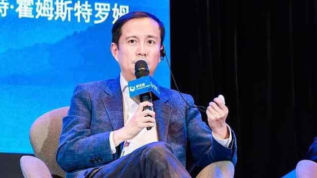 张勇:所有的参与者共同拥有平台