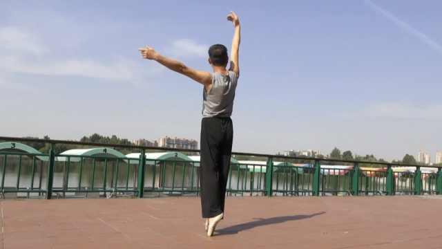 6旬货车司机练3年芭蕾,轻松立脚尖