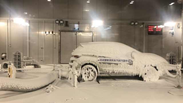 探秘风洞:这有风霜雨雪和人间四季