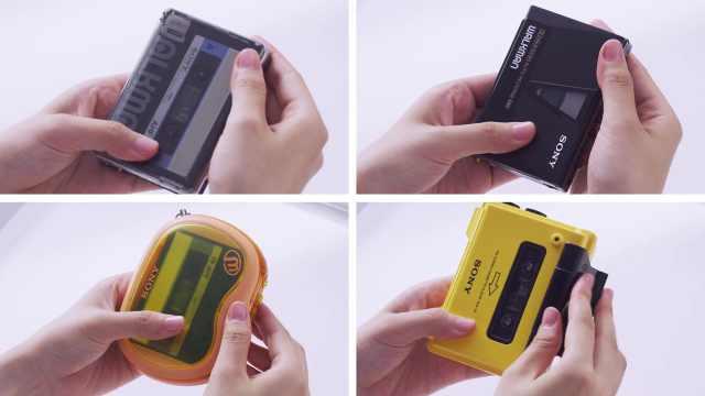 怀旧杀!Walkman已40岁,这样进化