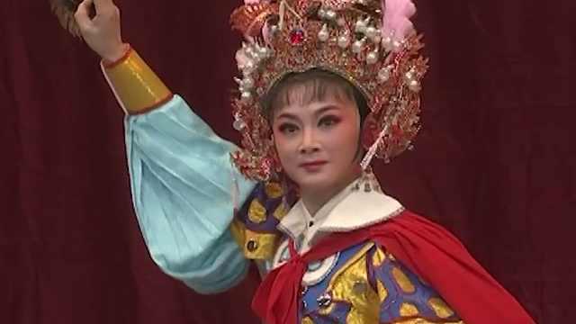 吴素英演唱越剧《穆桂英挂帅》选段