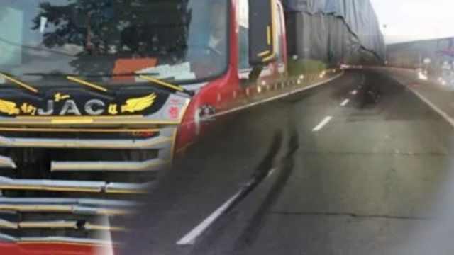 惊心!行人闯高速路拦车,被撞身亡