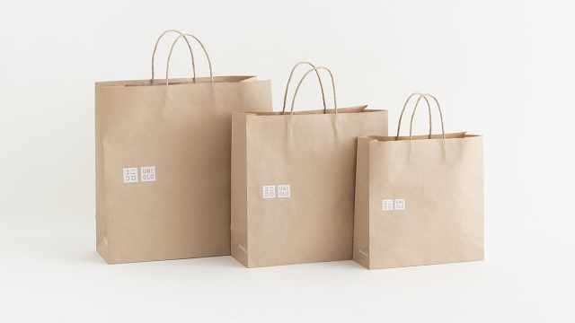 9月起,优衣库将不再使用塑料袋