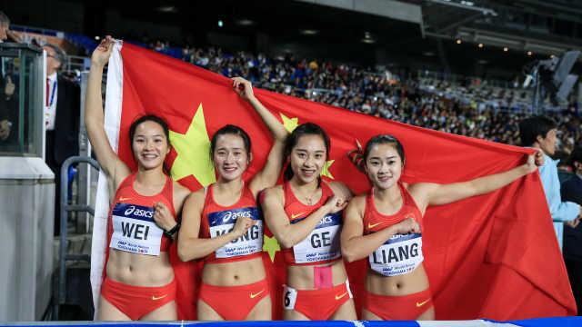 牛!中国女子接力创亚洲历史第二