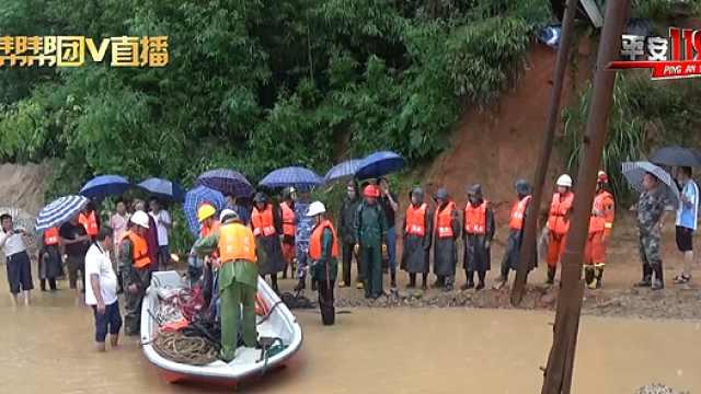 南平采沙船被暴雨冲走,救援队救护