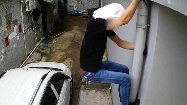 小偷遇到贼快播_笨贼!监控下偷车,3男被拍作案全程_梨昆明-梨视频官网-Pear Video