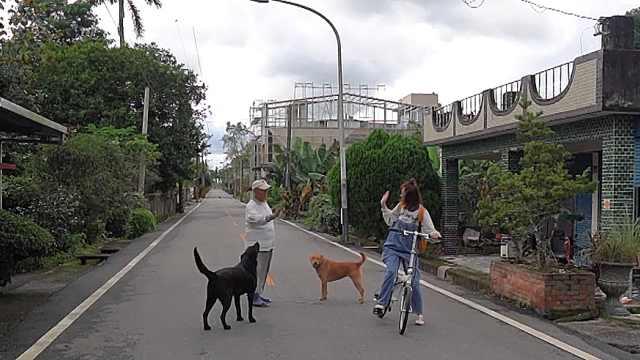 小奥骑单车惬意体验台湾原住民生活