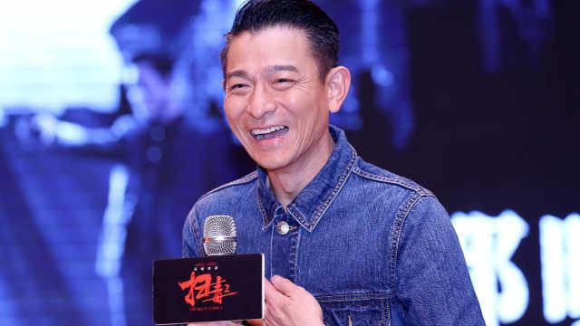 刘德华透露想拍宁浩导演的喜剧