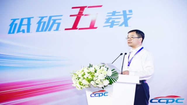 启征程2019 CCPC大赛正式拉开帷幕