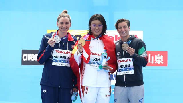 创历史!辛鑫夺女子10公里游泳金牌