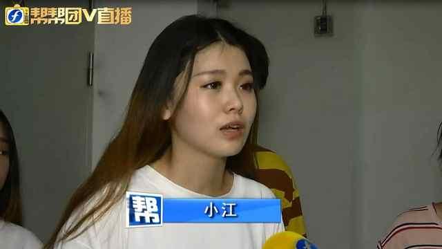 福州某茶饮店被曝拖欠多名员工薪资