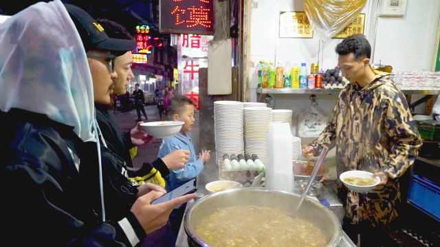 宵夜暖胃汤,小巷里的马尔里胡辣汤